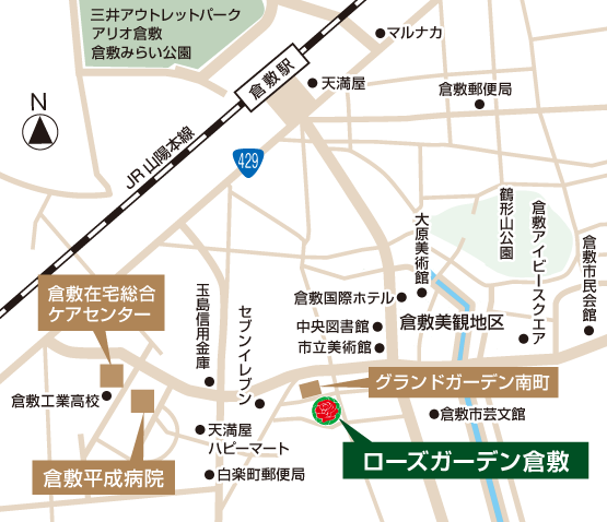 ローズガーデン倉敷周辺マップ