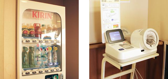 自動販売機・自動血圧計